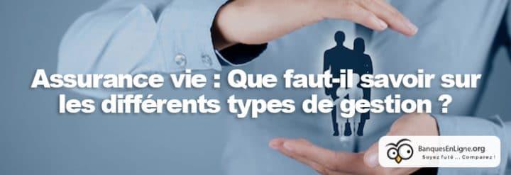 assurance vie type gestion pilotee profilee