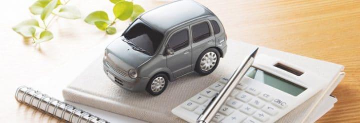 pret auto calcul meilleur taux
