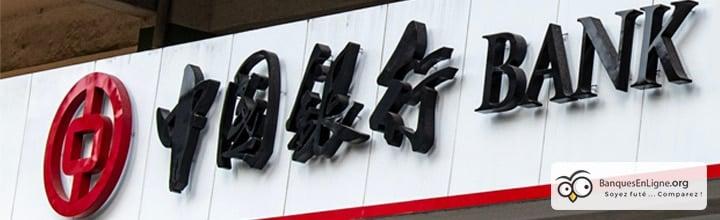 façade banque chinoise